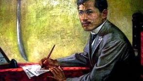 longest essay of jose rizal Read this essay on jose rizal biography come browse our large digital warehouse of free sample essays get the knowledge you need in order to pass your.